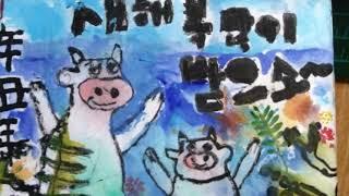 강남 대치동 개포동 일원동 수서 미술학원 홍익화실 창의…