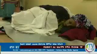 Ethiopia :  Mothers Birth in the street of Felege Hospital in Amhara Region