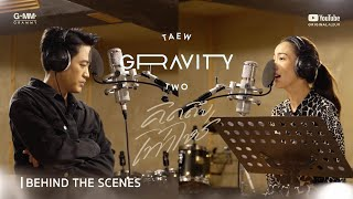 [GRAVITY] คิดถึงเท่าไหร่ - TAEW X TWO [Behind The Scenes]