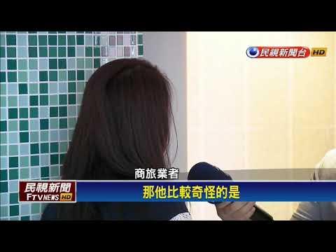 遭美通緝躲台灣 威爾森昨晚遣返回美-民視新聞