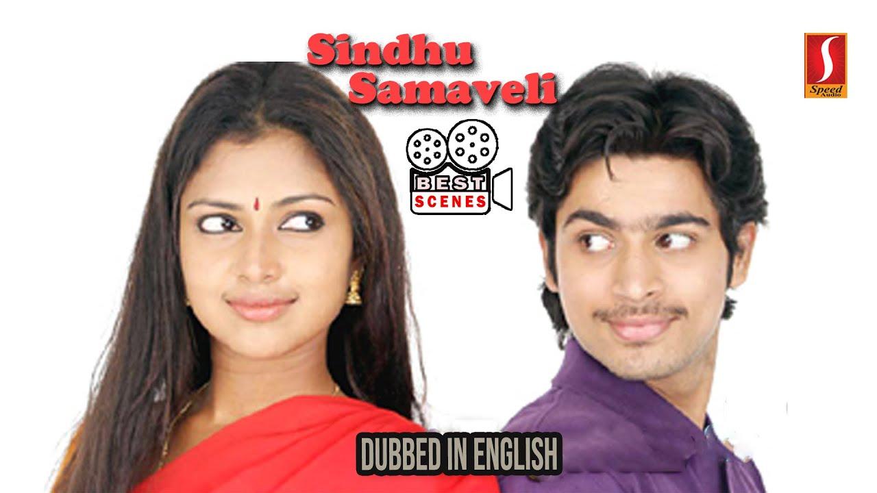 Download Sindhu Samaveli   Movie Scenes   Dubbed in English   Harish Kalyan, Amala Paul, Ghajini