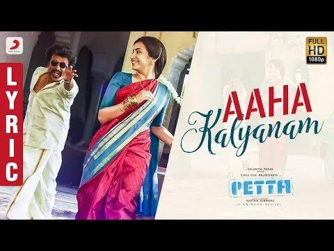 PETTA - Aaha Kalyanam Song Reaction | Rajinikanth | Trisha | Anirudh Ravichander
