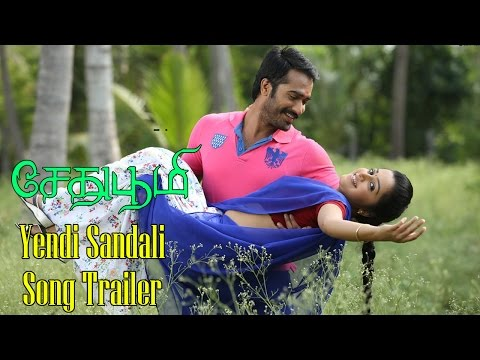 Yendi Sandali Song Trailer | Sethuboomi | V.T.Bharathi ,V.T.Monish