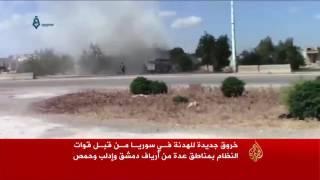 النظام السوري يواصل خرق الهدنة بعدة مناطق