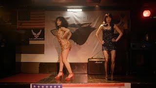 America Town –Trailer –SFF 18