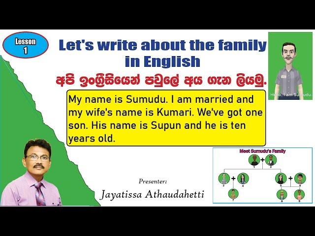 Kingsway Language Centre - Family Tree (1) ජයතිස්ස අතාවුදහෙට්ටි.
