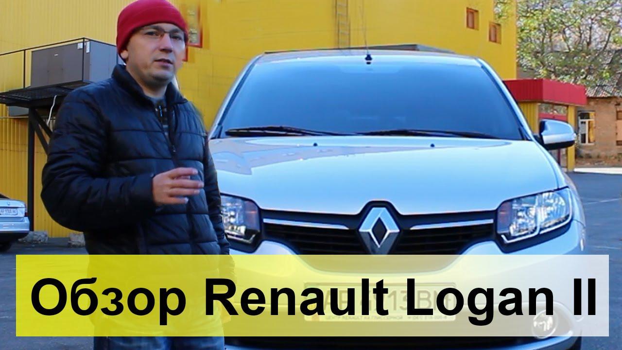 Renault Master - обзор вариантов кузовов. Что подойдет Вашему .