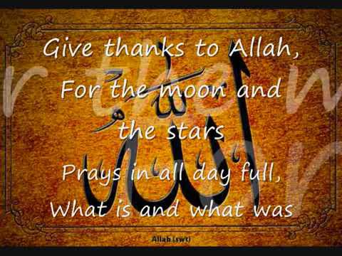give thanks to allah