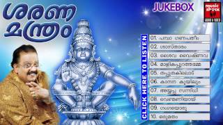 Ayyappa Devotional Songs Malayalam | Sarana Manthram | Hindu Devotional Songs Jukebox