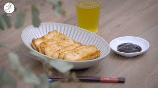 【小寒】蘿蔔糕| Turnip Cake|在來米蘿蔔糕|Radish Cake (Lo Bak Go)|4K【Cooking ASMR】
