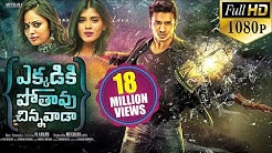 Ekkadiki Pothavu Chinnavada Latest Telugu Full Movie | Nikhil, Hebah Patel, Avika Gor | 2017