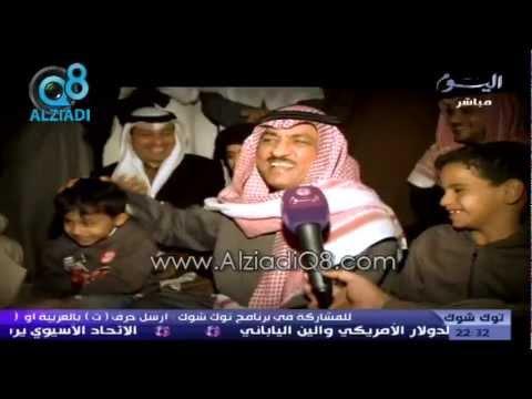 تقرير قناة اليوم عن مسيرة ضمير الأمة مسلم البراك