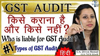 Audit in GST(Hindi)| Who is covered in GST Audit| Special Audit| Audit by CA | Types of GST Audit