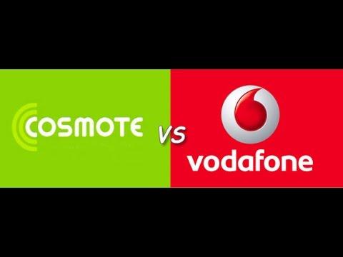 VODAFONE(HOL) VS COSMOTE(OTE) ADSL (SERRES-GREECE) - YouTube