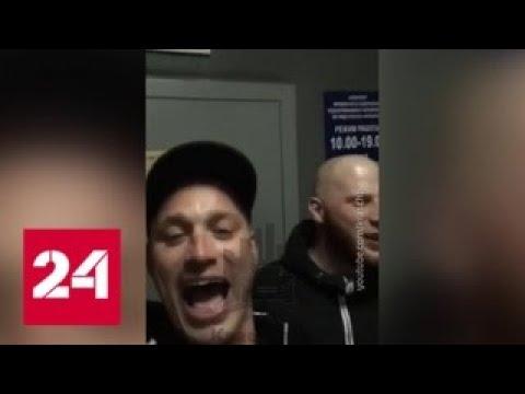 Обзывался и угрожал отцом: сын депутата из Ачинска устроил дебош в полиции - Россия 24