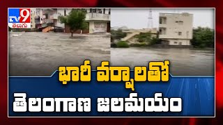 Widespread rains in Telangana due to low pressure effect - TV9