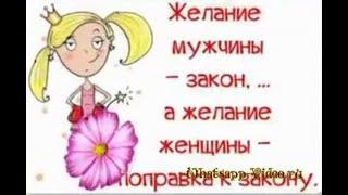 Видео картинки приколы (сборник)