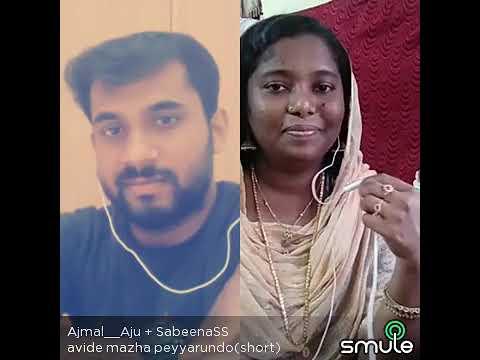 Smule Song  Avide Mazha Peiyarundo.. Ajmal&Sabeena