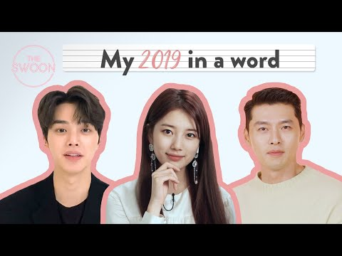 If You Could Describe 2019 In One Word…? [ENG SUB]