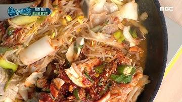 """[백파더 : 요리를 멈추지 마!] """"케잌 자르듯이 잘라주세요!"""" 8등분으로 잘라 완성하는 콩나물 불고기!, MBC 210220 방송"""