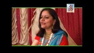 Pahari Songs Sharda Bhardwaj Ghum Ghum Tara Rara