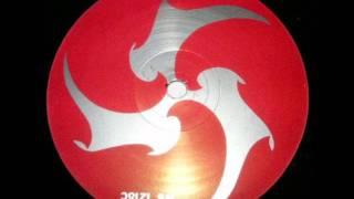 Drax Ltd. I - Parnophelia (Knarz Remix)