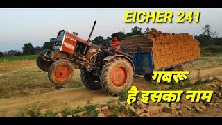 Eicher 241 on load bricks loaded(आयशर 241 ट्रैक्टर् )