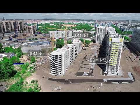 ЖК «Иннокентьевский». Купить квартиру в новостройке Красноярска в Советском районе