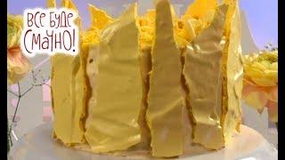 1 место: Банановый торт — Все буде смачно. Сезон 5. Выпуск 38 от 04.02.18