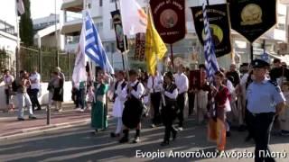 Έλευση Τιμίας Κάρας Αγίου Γεωργίου Καρσλίδη (Μάιος 2017)
