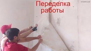 видео Виды Ламината в КИШИНЁВЕ
