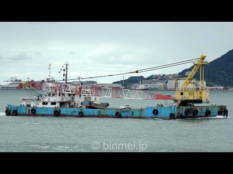 [4K]長門建設 起重機船 開栄号 KAIEI-GO - Nagato Kensetsu crane barge