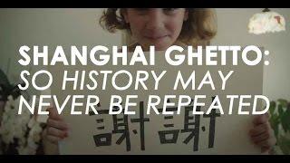 Shanghai Ghetto: So History May Never Be Repeated