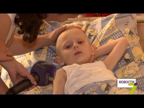 3 дня высокая температура у ребенка