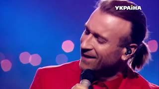 Олег Винник -  Вовчиця | Фантастична ніч