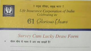 Lic Survey Cum Lucky Draw Form