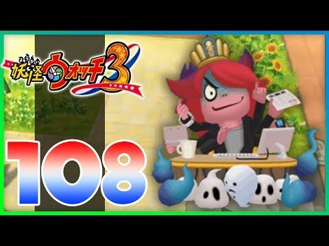 Yo-Kai Watch 3 Sushi / Tempura - Episode 108 | Hinozall! (YoKai Watch 3 Gameplay)