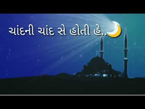 Chandni Chand Se Hoti Hain Gujarati Best What's App Status Video