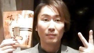 第14回社長酒場【飯テロ回】必見‼️美味しいラーメンの作り方