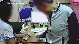 В Сибае ограбление офиса микрозаймов попало на видео