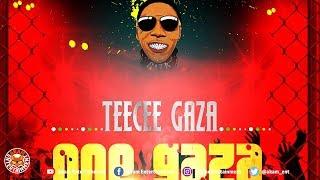 TeeCee Gaza - One Gaza - May 2018