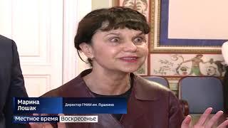 Смотреть видео На этой неделе в Санкт-Петербурге прошел 8-ой Международный культурный форум онлайн