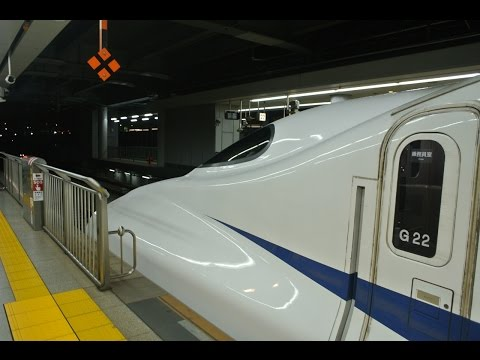 The Bullet Train Shinkansen Nozomi 99 north side window view from Shinagawa to Kokura (digest)