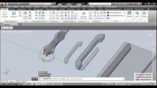 3d моделирование журнального столика в AutoCAD и визуализация