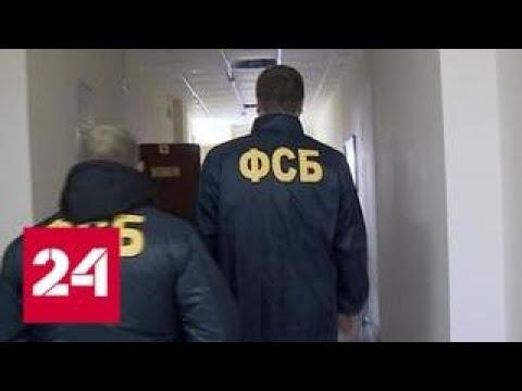 В Ростовской области выдали больше 10 тысяч липовых справок об инвалидности - Россия 24
