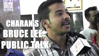 "Ram Charan ""Bruce lee"" Public Talk & Movie Review  