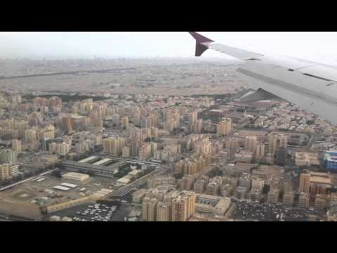 Qatar Airways landing Airbus 319 at the Kuwait International Airport