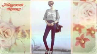 Модный тренд Женские брюки стрейч
