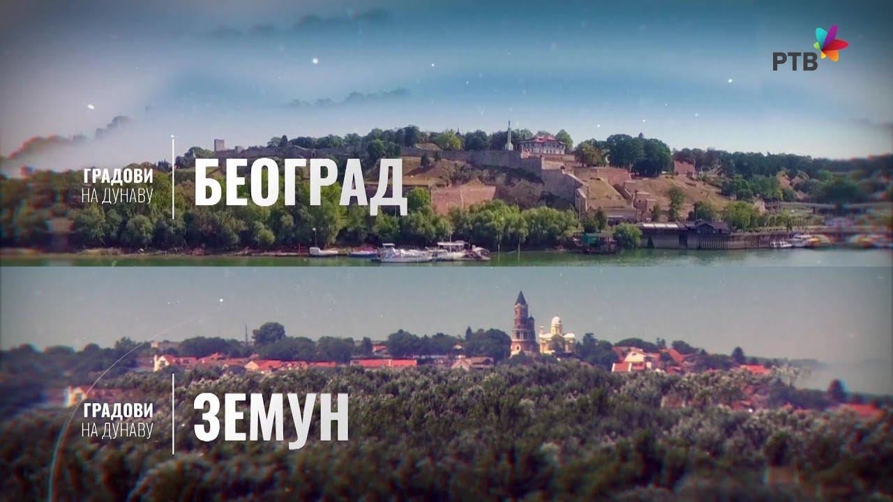 Download Gradovi na Dunavu: Beograd i Zemun