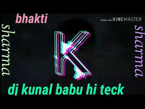 Bidai kaise Kari Pawan Singh Kunal Babu hi tech Sharma